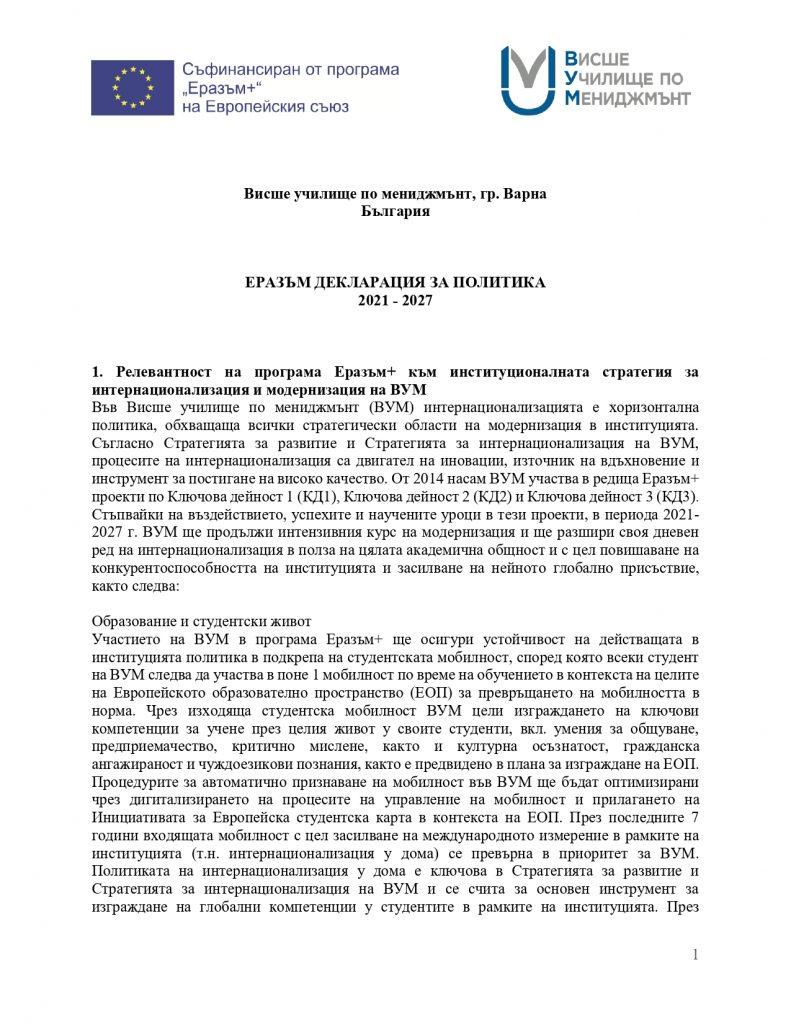 EPS_VUM_BG_page-0001