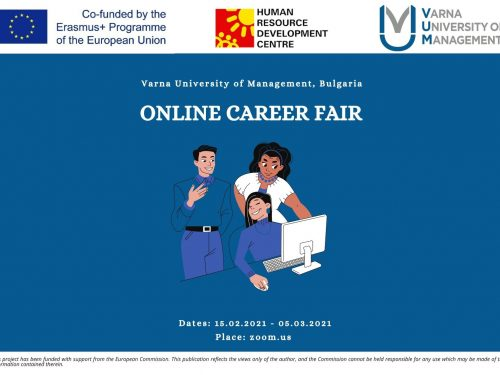 Varna University of Management, Bulgaria